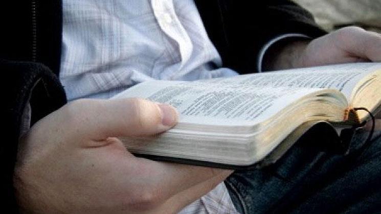 leerbiblia