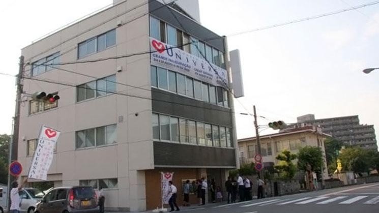 nuevo-templo-japon