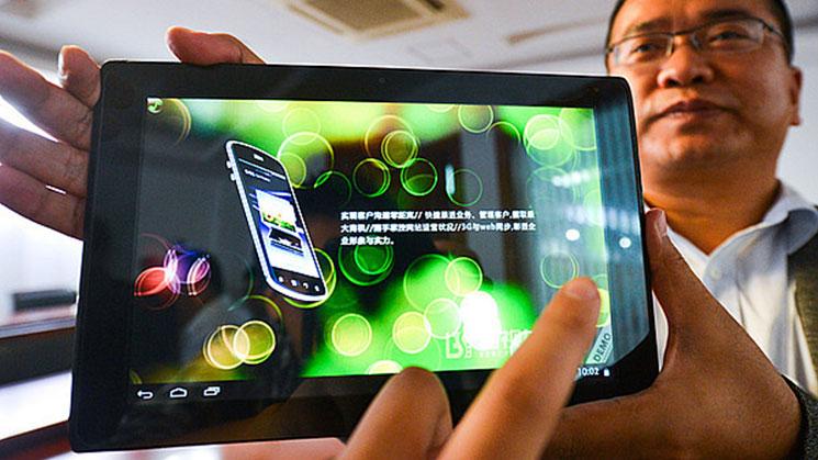 tableta-3d-sin-gafas
