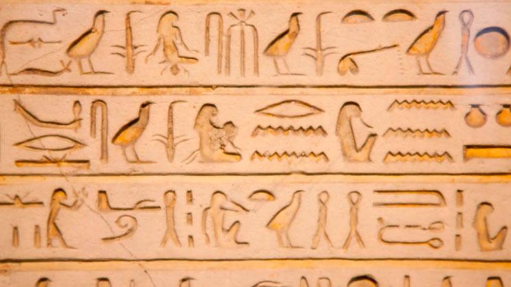 egipto-tiempos-biblicos