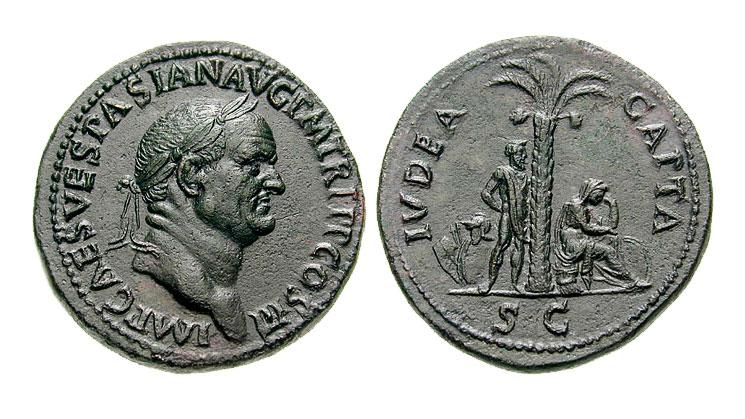 moneda-historia-biblica