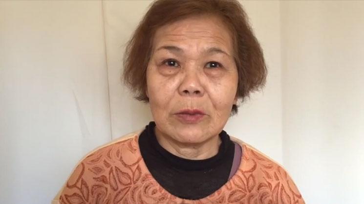 sra-japonesa